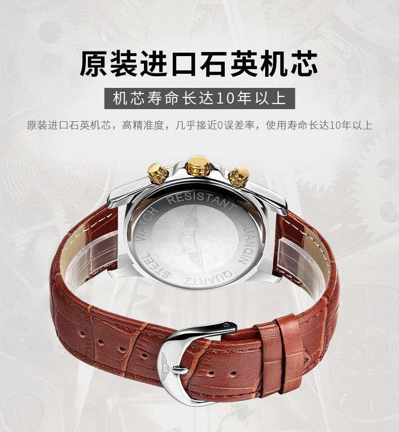 GUANQIN GS19112 watches men luxury brand quartz watch multi-functional men's watch trend sports luminous waterproof calendar 47
