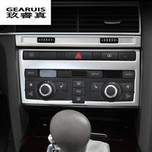 Автомобильное Стайлинг газа кондиционер CD Панель декоративное покрытие Sitckers Накладка для Audi A6 C5 C6 2005-2011 авто аксессуары для интерьера