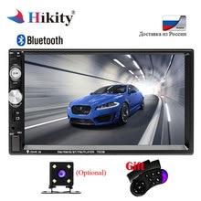 Hikity 2 Din Авто Радио 7 «hd-навигатор для автомобиля MP5 плеер сенсорный экран 7023B Поддержка bluetooth Камера заднего вида руль управление