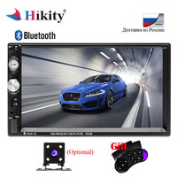 Hikity 2 Din Auto radio 7 HD Car Radio MP5 Player Touch Screen 7023B Bluetooth Support Rear View Camera Steering Wheel Control