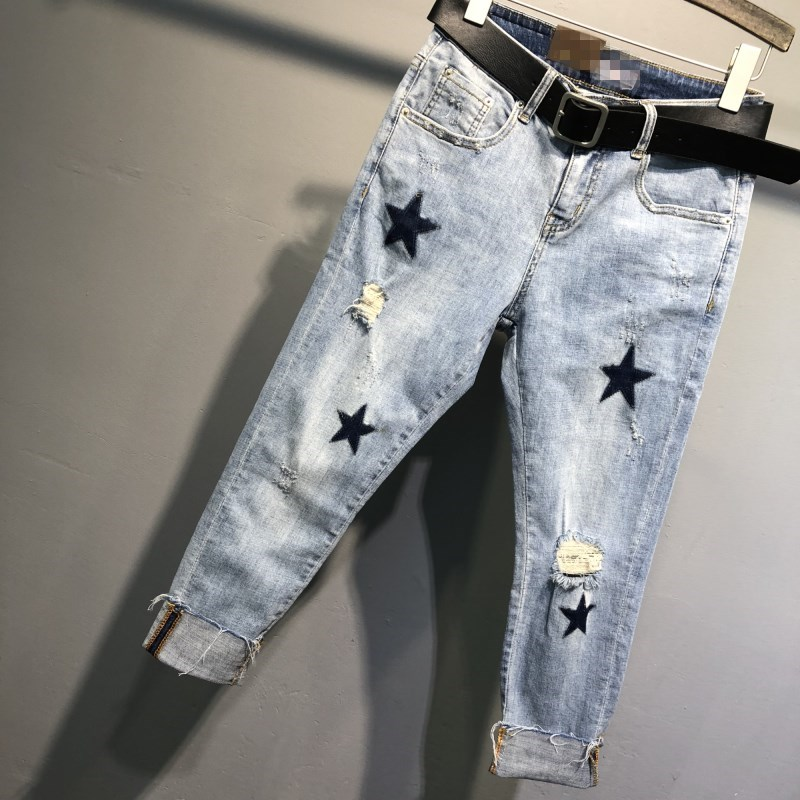 Cross Pant Loose Thin Patchwork Star Hole Beggar Womens   Jeans   Denim Pockets Bleach Wash Ankle-Length Pants Light Blue