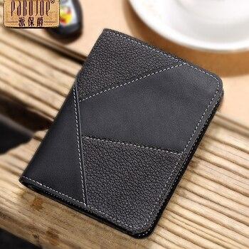 Pabojoe Wallet Men Short Wallet Genuine Leather Soft Wallet Men Wallet Black Кошелёк