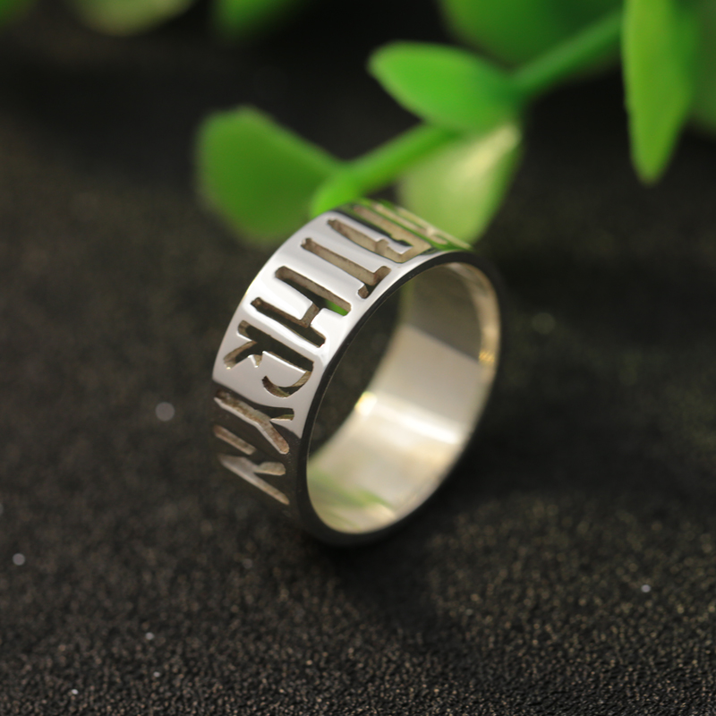 Handmade Custom Hollow Name Anniversary Men Ring  Solid Silver 925 Personalized Cut Name Ring Wholesale