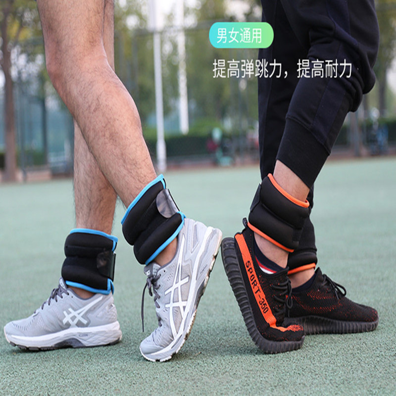 1kg/pair Adjustable Ankle Wrist Iron Sand Bag Weights Straps Strength For Training Exercise GYM Running SandBag