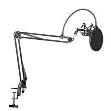 Neewer NB-35 Подвеска для микрофона, подставка, держатель с зажимом и настольный монтажный зажим, поп-фильтр, маска на ветровое стекло, Ударный комплект