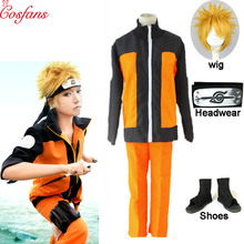 Naruto Cosplay Costumes Anime Naruto Outfit For Man Show Sui