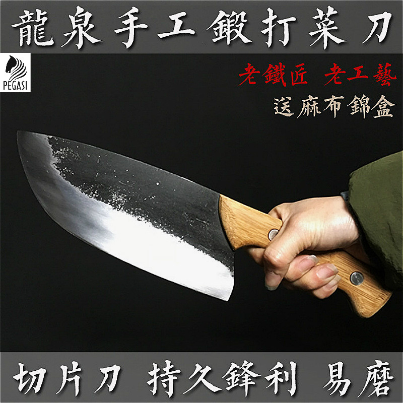 PEGAS Full Tang Chef Knife Handmade Forged High-carbon Clad Steel Kitchen Knives Cleaver Filleting Slicing Broad Butcher knife 1