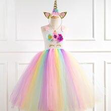 Аниме Красота Единорог Костюм принцессы платье пачка для девочек