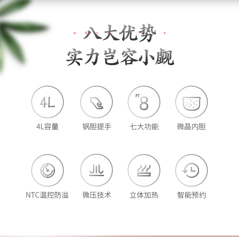 Rice Cooker 4L Household Large Capacity Multi-function Intelligent Rice Cooker Reservation 3-4-5 Person Rice Cooker Automatic 5