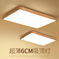 Modern LED Ceiling lights nordic luminaire living room ceiling lamps wooden fixtures bedroom illumination home ceiling lighting