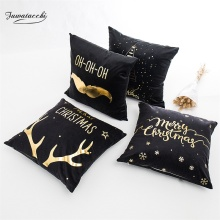 Fuwatacchi Gold Stamping Christmas Cushion Cover HO Letter Pillow for Sofa Bedroom Decor Decorative Pillowcases