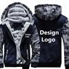 2018 New Men S Hoodies Free CustomizeLogo Design Customer Pattern Men Jacsket Thicken Fleece Plus Size