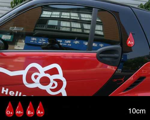 Detail Feedback Questions About Blood Type Car Decoration Blood Drop