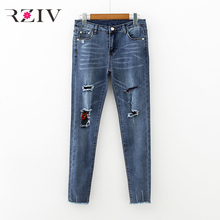 RZIV 2017 ripped jeans for women and female casual solid color net yarn flower embroidery stitching