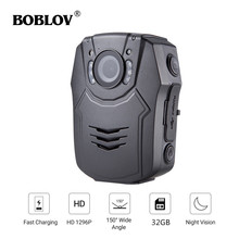 BOBLOV PD50 32GB 1296P Body Worn Camera 2.0 inch HD LCD screen WDR 60fps Infrared Night Vision Police Body Camera