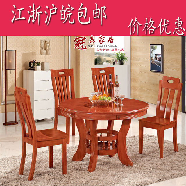 Cheap Oak Dining Furniture Combination Of Modern Chinese Solid Wood