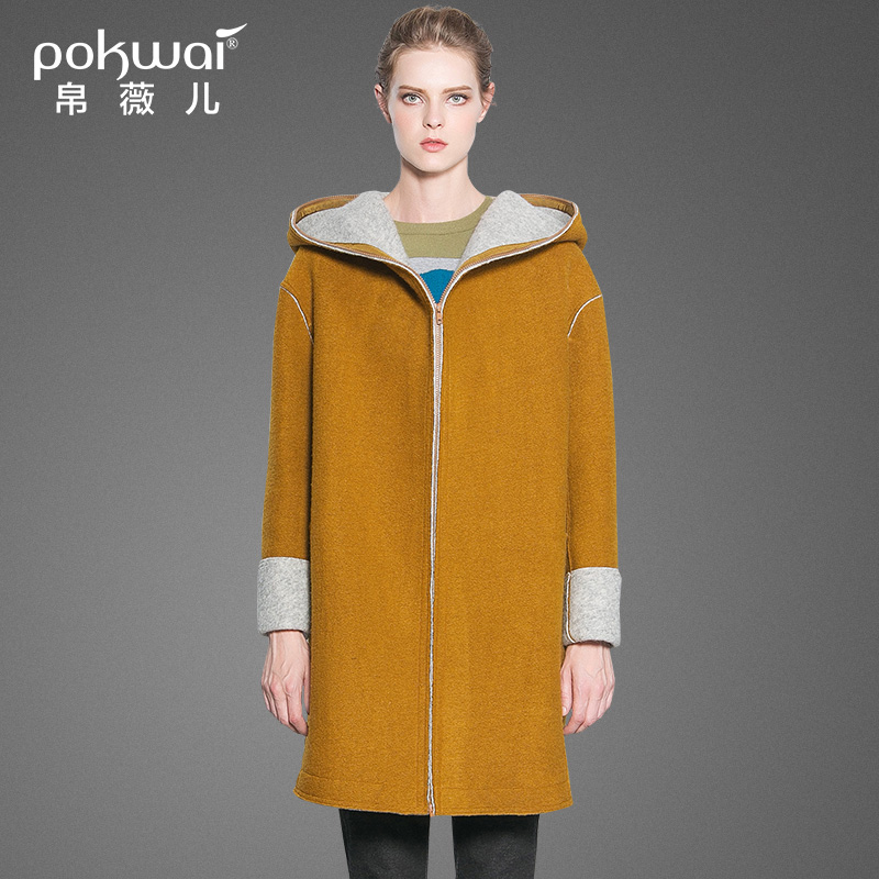 Popular Yellow Wool Coats-Buy Cheap Yellow Wool Coats lots from ...