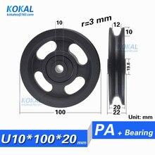 [U10100 20] 5 stks/partij 6202zz 6202 Fitness Apparatuur medische apparatuur U/V groef buitendiameter 100mm bal bearing sliding roll