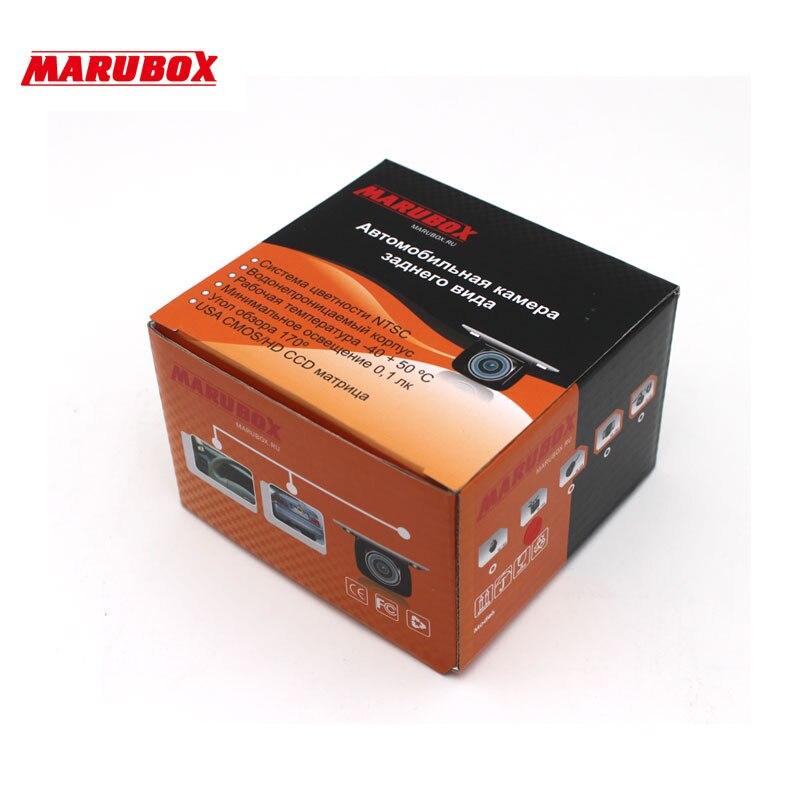 Автомобильная Камера Заднего вида парковки обратно MARUBOX M184 камеры камера заднего вида CMOS