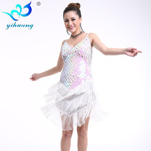 Women Gilrs Latin Ballroom Samba Salsa Rumba Dance Costume Outfit Professional Performance Dress Sequined 8 Colors #2340
