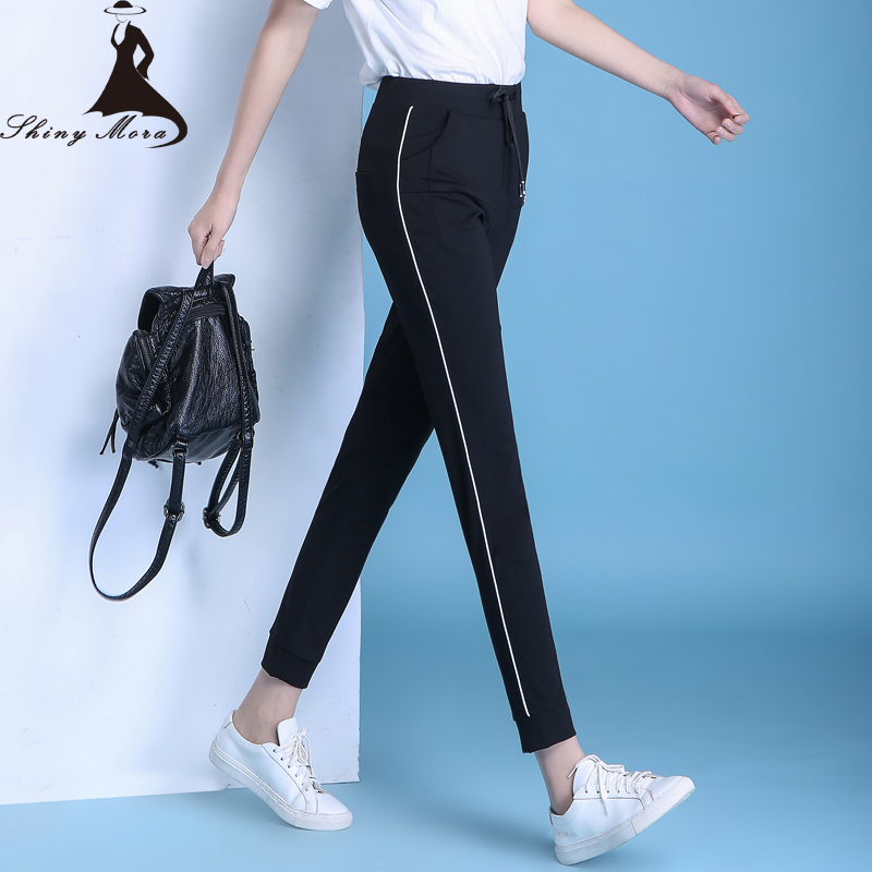 Spring Casual Pants for Women 2017 New Ladies Summer Pants ...