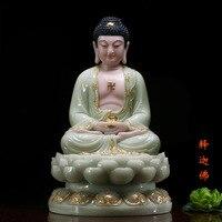 30cm LARGE Buddhist high grade home TOP efficacious Talisman Mascot Sakyamuni Buddha jade gilding carving Sculpture statue
