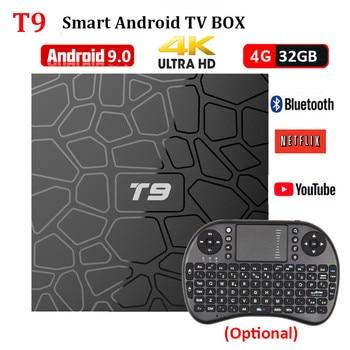 T9 Смарт ТВ коробка Android 9,0 RK3328 4 ядра DDR4 4 Гб оперативной памяти, 32 Гб встроенной памяти, Smart Декодер каналов кабельного телевидения компьютерной приставки к телевизору 2,4G WI-FI 4 K USB 3,0 HDR H.265 Media Player