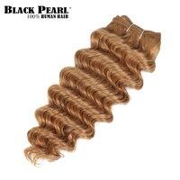 Black Pearl Indian Deep Wave Human Hair bundles 100g Honey Blonde Hair Weave 1 Bundle 27# Hair Extensions