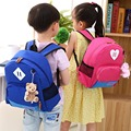 New 2016 Fashion Brand Cartoon Dogs Cute Bear Girls School Bags Girls Boys School Backpacks Kids Bolsas