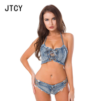 JTCY Women Summer Solid Sexy Drawstring Denim Sets Halter Short Top And Mini Shorts Two Pieces Sets Club