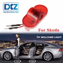DXZ 2pcs LED Door Warning Light Logo Projector Laser Ghost Shadow Lamp For Skoda Octavia 2004 2005 2006 2007 2008 free shipping for skoda octavia sedan a5 2005 2006 2007 2008 left side rear lamp tail light