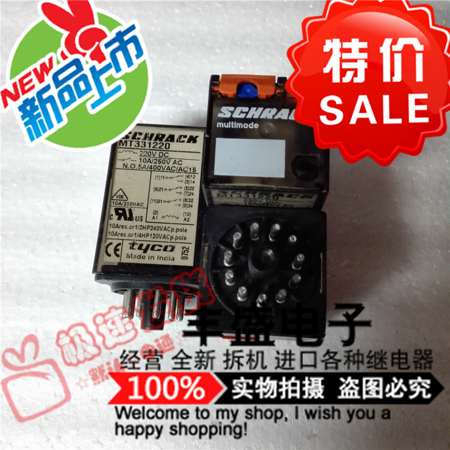 Original new 100% MT331220 genuine MT331220-220VDC import relay 10A 250VAC цена и фото