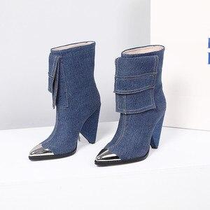 Image 4 - MORAZORA 2020 yeni moda yarım çizmeler kadınlar Metal sivri burun denim yüksek topuklu ayakkabılar vintage sonbahar kış Chelsea çizmeler kadın