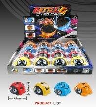 576pcs/carton  Mini Q car toys