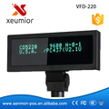 POS  USB Port 8 Bit  VFD Customer Display Polo Display for POS cash register