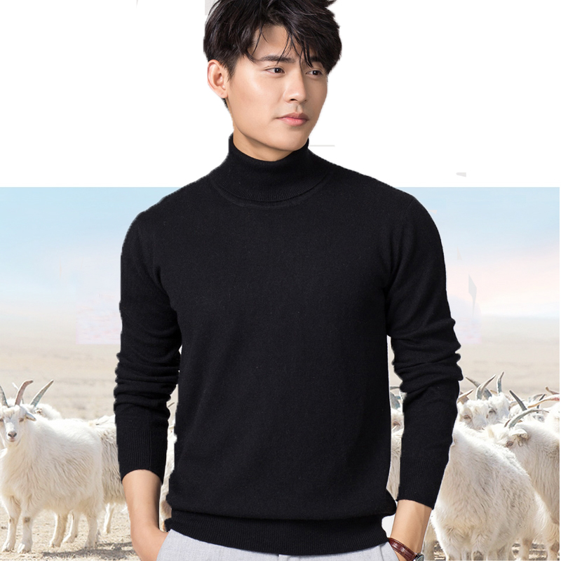 Cashmere Sweater Men Turtleneck Warm Mens Sweaters Wool Pullover Soft Pull Homme Turtle Neck Male Sweter Slim Casual Knitted
