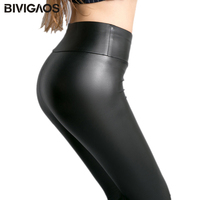 Women S Autumn New Brushed Fleece High Waist PU Leather Pants Black Leggings Female Shinny Pencil