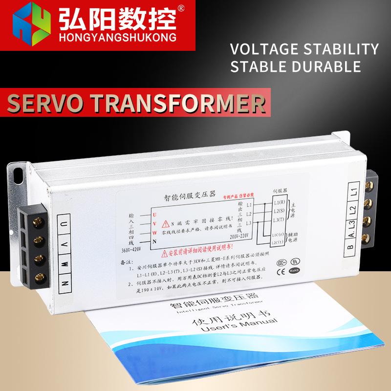 Engraving machine servo drive electronic transformer three phase 220V5.5KW drive power supply box Engraving machine accessories