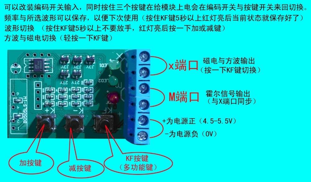 Automobile Crankshaft Signal Simulator Generator Module Crankshaft Signal Wheel Speed Odometer and Other Signals ECU|Air Conditioner Parts| |  - title=