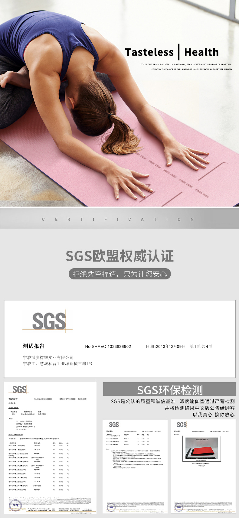 3da2f100b Detail Feedback Questions about PIDO YOGA TPE Yoga mat 183 66 0.8cm ...