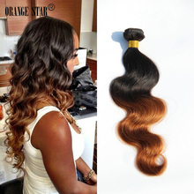 7A Peruvian Virgin Hair Body Wave Two Tone Ombre Hair Extensions 2Pcs Human Hair Weave Bundles 1B 30 Ombre Hair Body Wave BB212