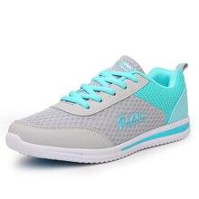 Кроссовки sneakers