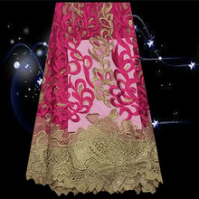(5yards/lot) SDPN51,beautiful African french lace fabric ON SALE,2016 new design tulle lace cloth for dress