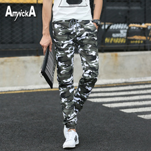 AmynickA Camouflage Pants Men 2017 New Men's Length Trousers Male For Military Hunting Camping Hiking Fishing Size 28-38 YB661