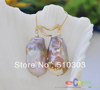 Énorme 25 MM lavande baroque keshi reborn perle balancent boucles d'oreilles