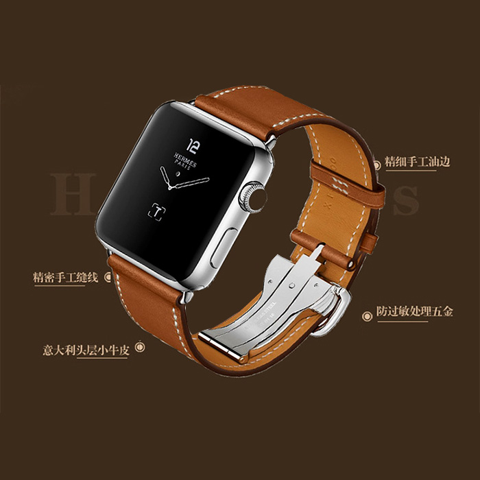 2 0 Mm Bands: Buckle Leather Band For Apple Watch Single Tour Strap Belt