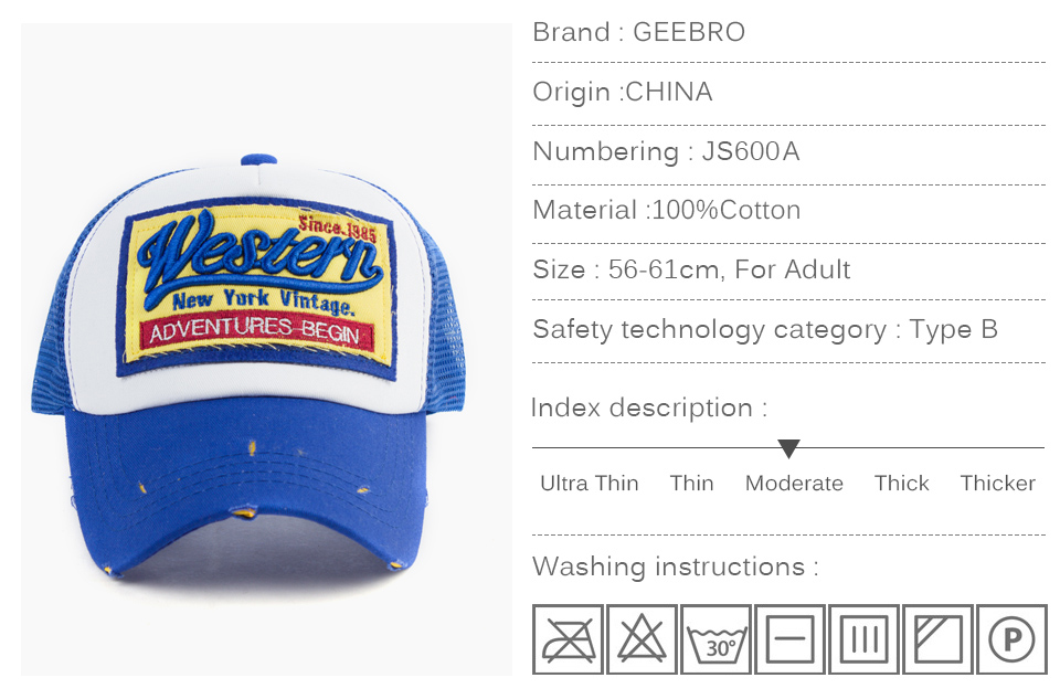 baseball net DQ600_03