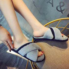 Winter Keep Warm Shoes Fur Cotton Slippers House  Womens Mules Fluffy Cross Design Slides Big Size