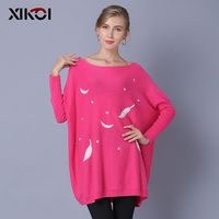 XIKOI 2018 New Casual O Neck Oversized Feather Sweater Women Autumn Winter Long Sleeve Rose Red