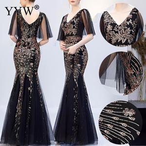 Image 3 - Black Mesh & Gold Floral Sequined V Neck Mermaid Dress Luxury Formal Evening Party Long Dress Batwing Sleeve Sexy Nightclub Wear